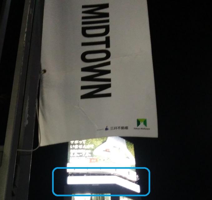 クラウドバンクさんのビル広告