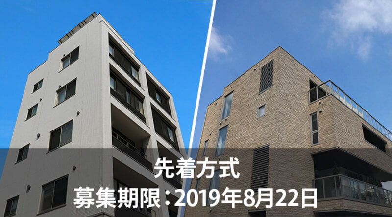 OwnersBook「渋谷区マンション・レジデンス1号ファンド1回」