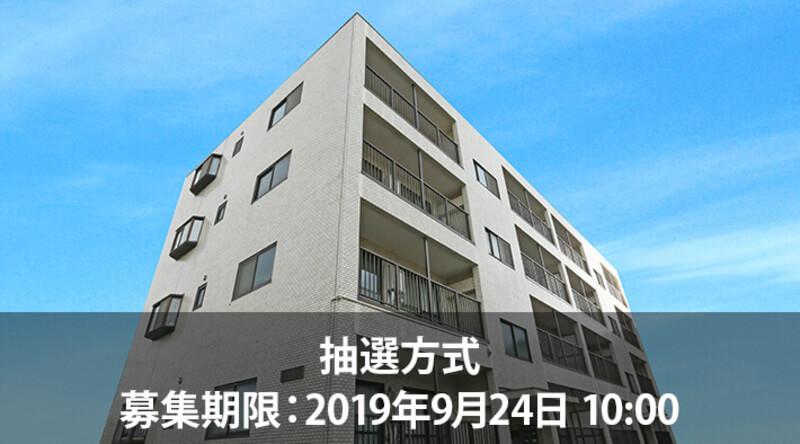 OwnersBook「川崎市多摩区マンション第1号第1回」