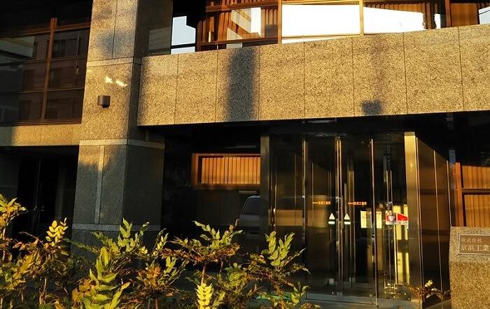 ケイヒン東大井ビル