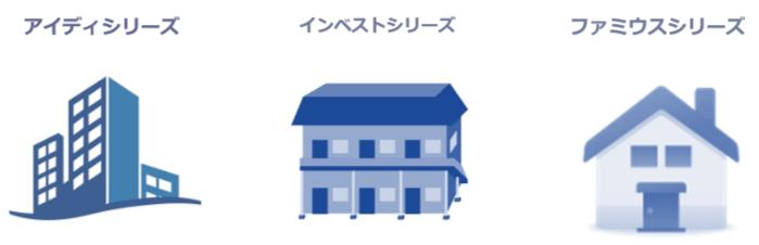 アイディ株式会社の商品ラインナップ