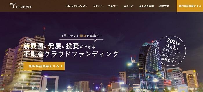TECROWD(テクラウド)