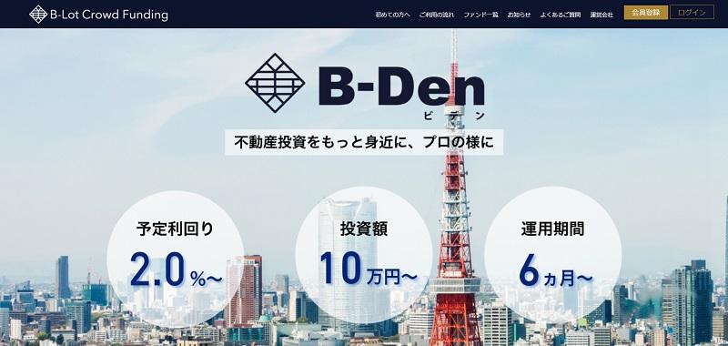 B-Den(ビデン)